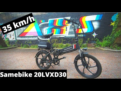 Samebike 20LVXD30 - Review, Pros and Cons