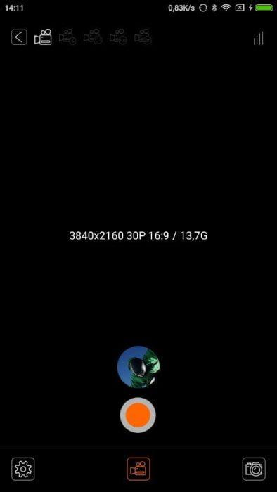 ThiEYE HD App (1)