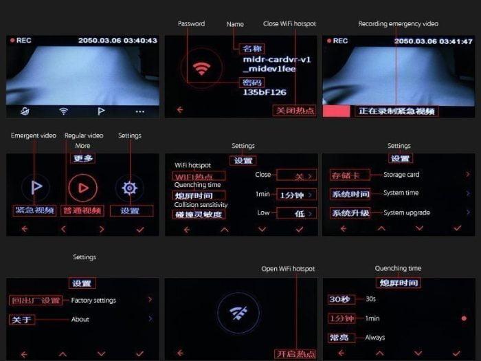 Übersetzung Xiaomi Dash Cam (1)
