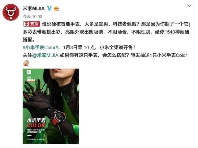 Xiaomi Couleur Montre Connectée Weibo Post