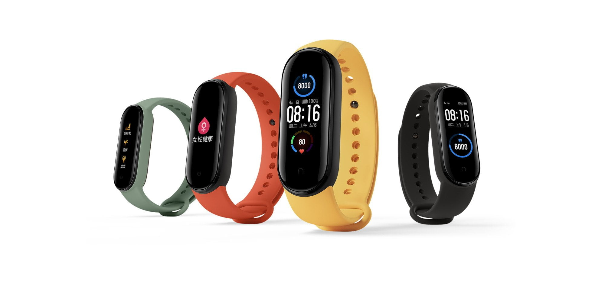 Xiaomi Mi Band 5 - All information about the fitness bracelet